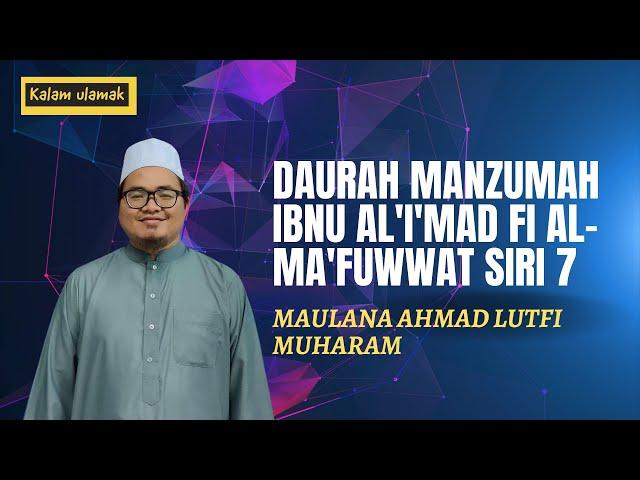 Daurah Manzumah Ibnu Al'I'mad fi Al-Ma'fuwwat Siri 7 Maulana Ahmad Lutfi Muharam