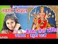 Tanu Shree Most Popular Maa Durga Bhajan
