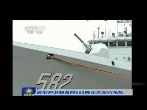 PLA's New Type 056 Corvette Deployed to Contested Paracels