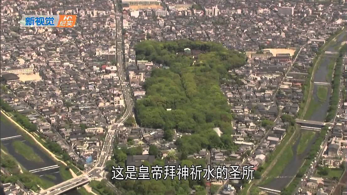 亞洲神秘之城 / 亞洲古都:日本京都