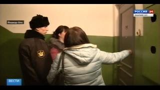 Россия 24. Вести Марий Эл 03 02 2017