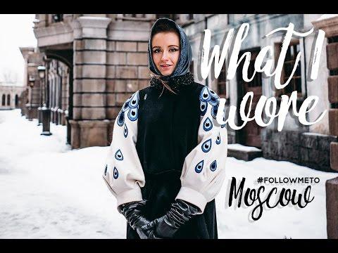WHAT I WORE | #FollowMeTo Moscow