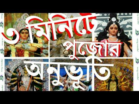 Ogo Amar Agomoni | Lyrics | Mahalaya Song | Madhura Bhattacharya