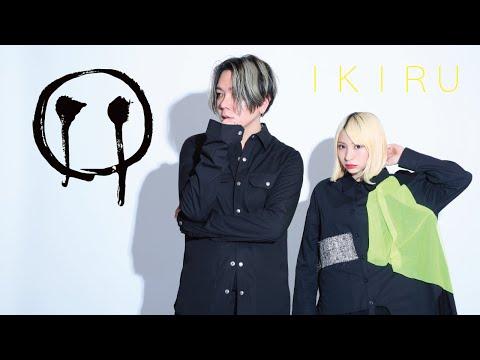 【MV】IKIRU  / 真空ホロウ  [Vertical Video]