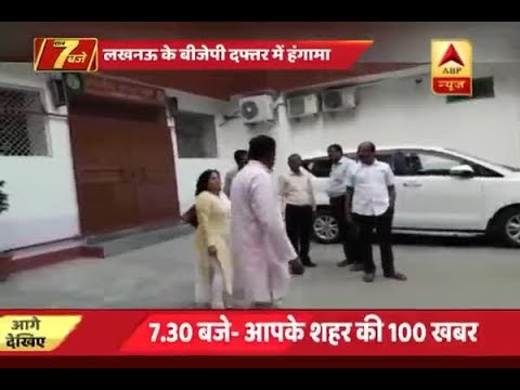 Vina Rawat creates chaos at BJP office in Lucknow for not getting municipal election ticke