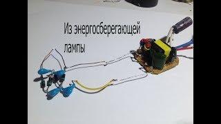 видео Электронные датчики t для микроволновых печей