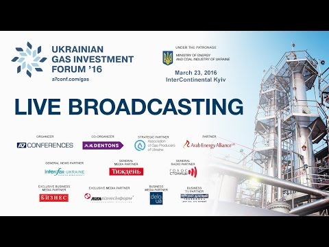 UKRAINIAN GAS INVESTMENT FORUM '16