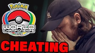 Pokemon VGC 2018 World Champion CAUGHT CHEATING! #PlayPokemon