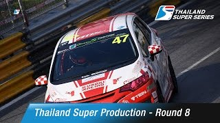 Thailand Super Production Round 8 | Bangsaen Street Circuit