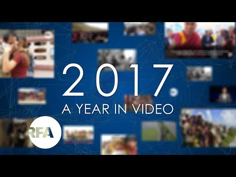 The Year's Struggle for Human Rights in Asia: 2017 in Video | Radio Free Asia (RFA)
