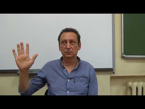Михаил Александер. Сатсанг «Непонимание — не повод» 06.09.2018