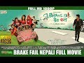 Brake Fail | Nepali Movie | Rajesh Hamal, Richa Ghimire