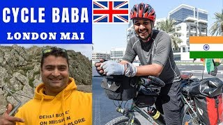 Cycle Baba in Oxford University I England Tour I Oxford Travel Guide I Collaboration with Delhi Boye