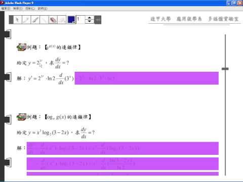 【log ln】EXCEL數學函數講解——LN,LOG... +1   健康跟著走