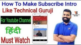 How To Make Bell Intro Like Technical Gruji In Android