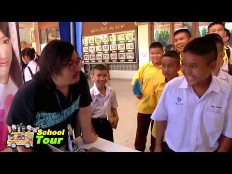 Schooltour2015 โรงเรียนนวมินทราชินูทิศ หอวัง นนทบุรี