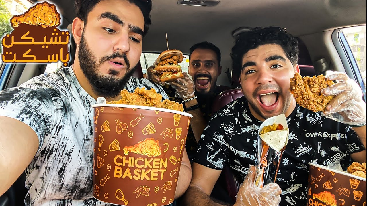 تجربه الأكل في العربية من غير دخول المطعم  🚙 ' صباح اللغوصه'