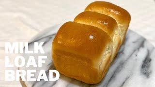 제빵기로 만드는 우유 식빵  Milk Loaf Brea…
