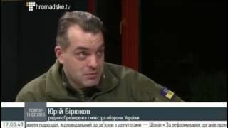 В Киеве признали: у армии Украины не осталось сил для наступления Новости Украины