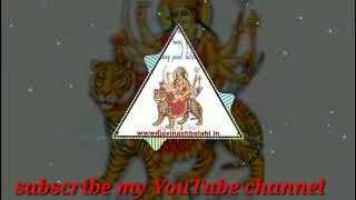 Sapna dekhlo na rait me maithli song dilip darbhangiya remix by djavinashbelahi in