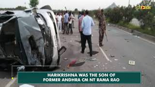 Actor and TDP leader Nandamuri Harikrishna dies in road accident