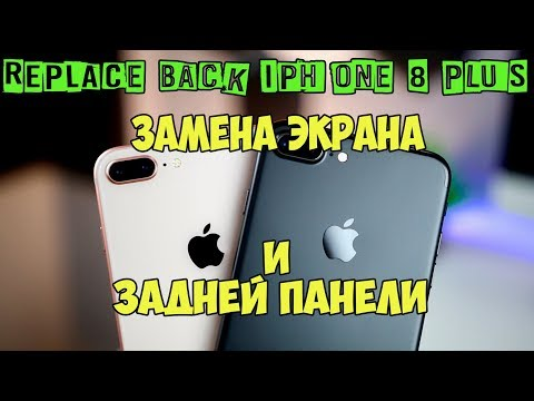 Замена задней панели и экрана IPhone 8 Plus