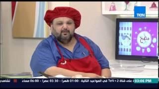 """مطبخ 10/10 - الشيف أيمن عفيفي والشيف فاطمة الشريقي - طريقة عمل بريوات اللوز """"أكل مغربي"""""""