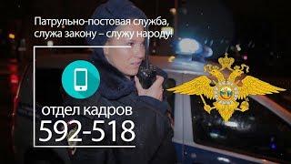 Батальон ППС Калининграда приглашает на службу