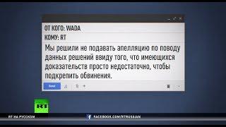 17 антидопинговых комитетов призвали МОК отстранить Россию от участия в ОИ 2018