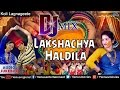 Lakshachya Haldila (DJ MIX) - Marathi Koli Lagnageete | Audio Jukebox