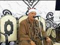 أواخر المؤمنون   الشيخ محمد عبد الوهاب الطنطاوى   حفلة رائعة