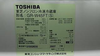 Tủ lạnh nội địa Nhật Toshiba GR-W45FT giá 9 triệu bh 1 năm - ZALO, FB 0909306149