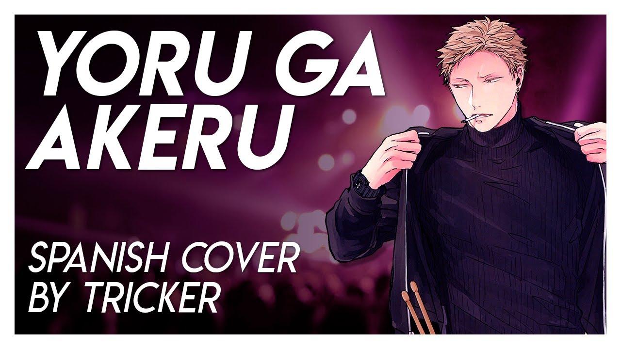 YORU GA AKERU - Given Movie (Spanish Cover by Tricker)
