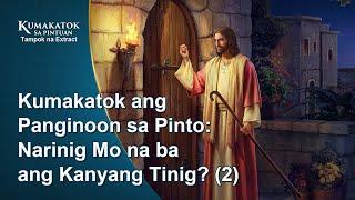 Kumakatok ang Panginoon sa Pinto: Nakikilala Mo ba ang Kanyang Tinig? (5/5) - Kumakatok sa Pintuan