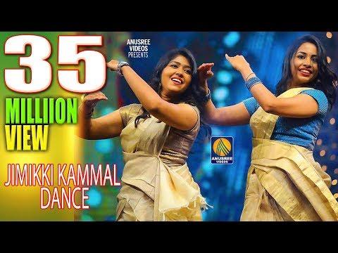ജിമ്മിക്കി കമ്മൽ കിടിലൻ ഡാൻസ്  Jimikki Kammal Dance Sheril Perfomance by Indian School of Commerce
