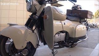Suzuki SW1 250cc - Classic Motorcycle Japan