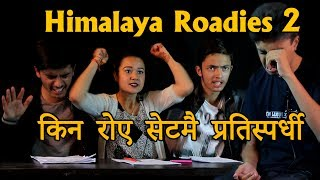 HIMALAYA ROADIES Rising Through Hell AUDITION PARODY | EPISODE 2 | Colleges Nepal