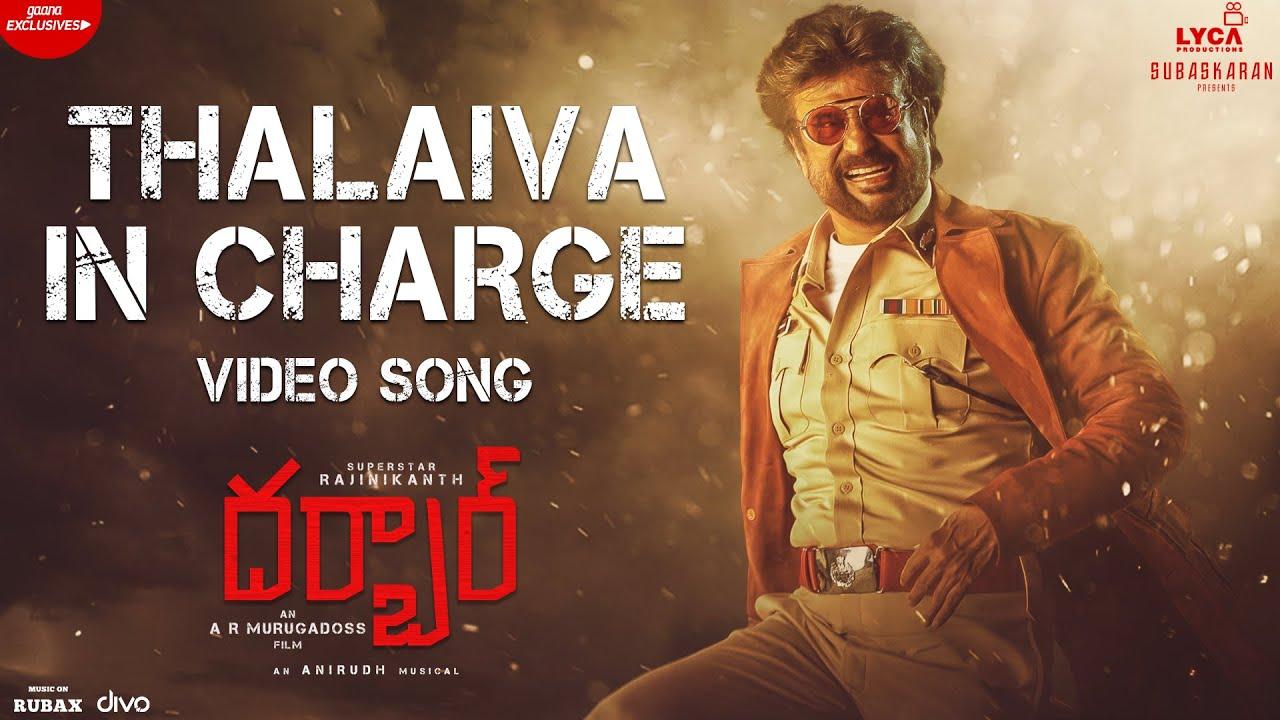 Download DARBAR (Telugu) - Thalaiva In Charge (Video Song)   Rajinikanth   AR Murugadoss   Anirudh