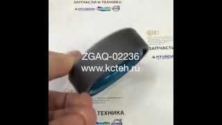 ZGAQ-02236 Сальник Обзор