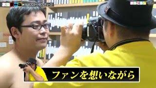 『おねこうTV』は、埼玉県蕨市のコミュニティチャンネル「ウインクチャ...