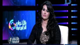 بالألوان الطبيعية | ايمان البحر درويش يهاجم وزير الثقافة الأسبق فاروق حسني