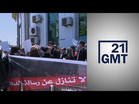 محامو المغرب ينظمون وقفة احتجاجية تنديداً بإيقاف محمد زيان عن العمل  - 06:57-2020 / 7 / 11
