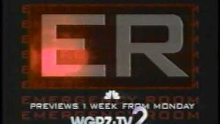 WGRZ-TV ER Series Premiere Promo