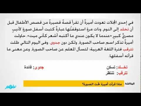 نجيب محفوظ - لغة عربية - الصف الخامس الإبتدائي - الترم الثاني - موقع نفهم