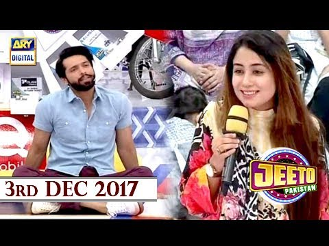 Jeeto Pakistan - 3rd Dec 2017 - ARY Digital show