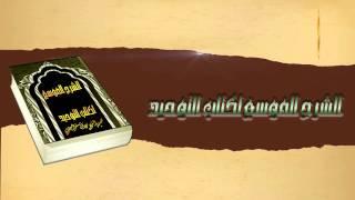 الشيخ زيد البحري العلم الذي يؤخذ من الرأس يوجع الرأس وهؤلاء أمثلة في التفسير والحديث في هذا الزمن