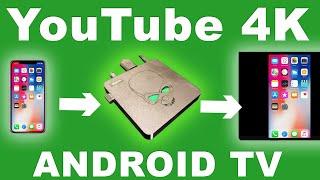 Подключить телефон к телевизору на Android  и смотреть YouTube в 4k