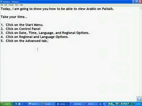 paltalk arab
