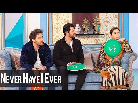NEVER HAVE I EVER!!! with beautiful Mahira Khan   Verna