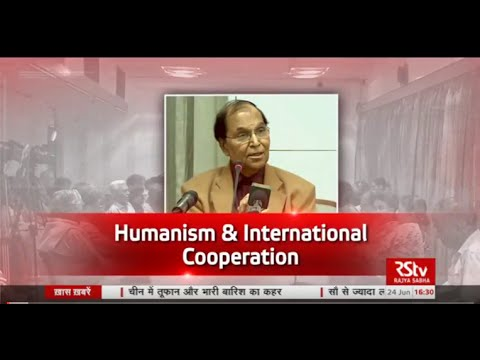 Discourse - Humanism & International Cooperation